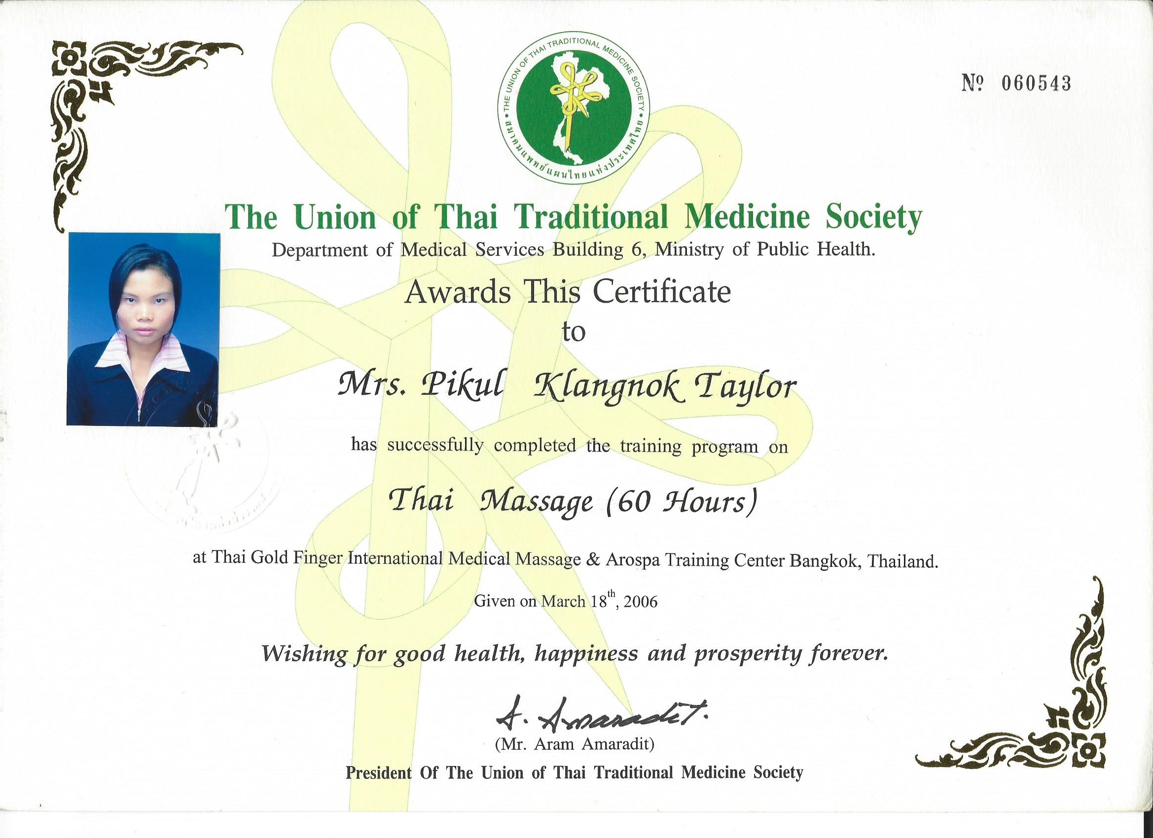 Chanok The Union Of Thai Traditional Medicine Society 5